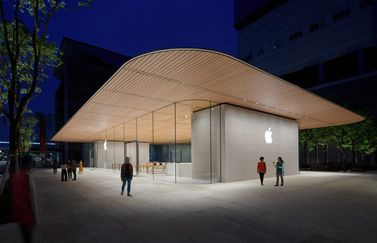 Apple Store Taipei