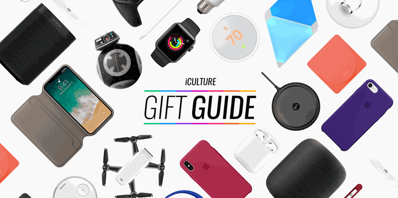 iCulture Gift Guide