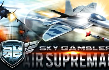 Sky-Gamblers-Air-Supremacy