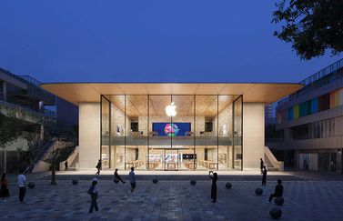 Apple Sanlitun front